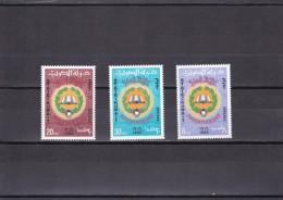 Kuwait Nº 287 Al 289 - Kuwait