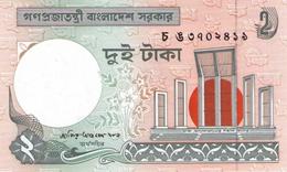 BANGLADESH 2 TAKA 2003 P-6Cg UNC  [BD206l] - Bangladesh