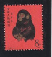 CHINE :  1980 , N°2316** MNH ,,2scanns. - 1949 - ... People's Republic