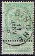 BELGIUM # FROM 1893  STAMPWORLD 52 - 1893-1907 Armoiries