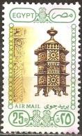 Égypte - 1989 - Lanterne Décorative - YT Poste Aérienne 198 Oblitéré - Poste Aérienne