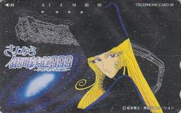 Télécarte Japon / 110-402323 - MANGA - GALAXY EXPRESS / Train - ANIME Japan Phonecard - Comics Telefonkarte -  7216 - Cinema