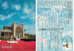 Museum Of Crystal Glass, Alupka, Crimea, Ukraine Postcard Posted 2009 Stamp - Oekraïne