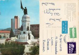 Veliko Tirnovo, Bulgaria Postcard Posted 1974 Stamp - Bulgaria