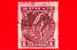 CRETA - Usato - 1900 - Emissione Definitiva - Hermes - 1 - Creta