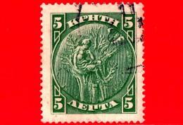 CRETA - Usato - 1905 - Emissione Definitiva - Britomaris - 5 - Creta