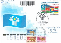 RUSSIA 2011 № 1542 Commonwealth Of Independent States. 1991−2011 (Post Office: Saint-Petersburg)