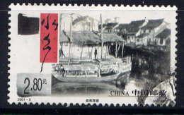 CHINE  - 3890° - VILLE ANCIENNE DE LA VALLEE DU LAC TAIHU