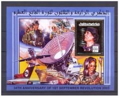 2003- Libya- The 34th Anniversary Of September Revolution- Plane - Boat - Satellite-Gold Minisheet MNH** - Libya