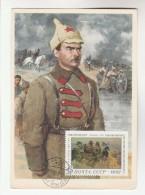 1982 RUSSIA FDC Card HISTORIC UNIFORM Battle Horse Cover Stamps - Militaria