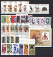 Moldavia 1995 Annata Quasi Completa / Almost Complete Year Set **/MNH VF - Moldavia
