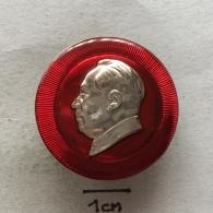 Badge (Pin) ZN003360 - Communist Party Of China Mao Zedong - Berühmte Personen