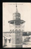 Tunisie --  Tunis -- Minaret De Sidi Ben Zisa - Tunisia