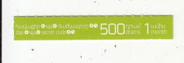 ARMENIA - U Com Prepaid Mini Card 500 AMD(middle Card), Exp.date 31/12/17, Used