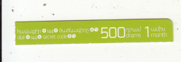 ARMENIA - U Com Prepaid Mini Card 500 AMD(up Card), Exp.date 31/12/17, Used
