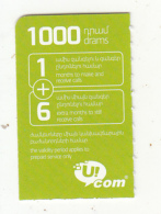 ARMENIA - U Com Mini Prepaid Card 1000 AMD(1/4), Used