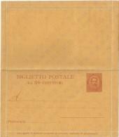 REGNO ITALIA BIGLIETTO POSTALE SERIE BIGOLA ANNO 1889 C. 20 - CATALOGO FILAGRANO B2 - NUOVO ** - Entiers Postaux