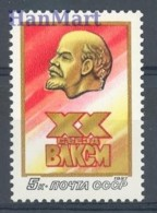Soviet Union USSR 1987 Mi 5690 MNH -  Lenin  ( ZE4 CCC5690 )