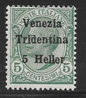 Italy,Occupation Austria, Venezia Tridentina Scott # N61 Mint Hinged Italy Stamp Surcharged 1918 - Other
