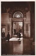 SYRIE---DAMAS---mosquée Des Ommeyyades--porte Ouest-- Voir 2 Scans - Syrie
