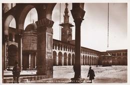 SYRIE---DAMAS---mosquée Des Ommeyyades--colonnade Et Façade Nord- Voir 2 Scans - Syrie