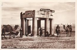LIBAN---BAALBEK--- Temple De Douris--- Voir 2 Scans - Lebanon
