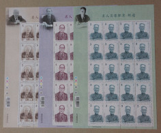 Taiwan 2016 Famous Chinese Stamps Sheets- Hu, Chien & Wu Scholar Writer Educator Thinker Chemist Physics