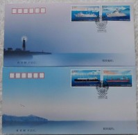 CHINA 2015-10 Ship Industries Of China Stamp FDC - Nuovi