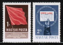 HU 1958 MI 1559-60