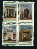 Russia 1940 Sc. 794/810.  MNHOG. CV $500