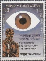 Bangladesh , 1991 , Organ Donation , Eye , Oeil