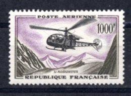 1958 FRANCE AIRMAIL DEFINITIVE - HELICOPTER MICHEL: 1177 MH * - Poste Aérienne