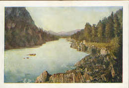 Russia/Altai Republic - Postcard 1961 Unused - Altai - Katun River Near Chemal Resort - 2/scans - Russie