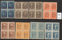 Paraguay  1902/03 Surcharges On Small Lion And Portraits, All In Blocks/4 MH Or No Gum