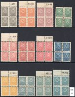 Paraguay  1913 Star Design Set/11 In MH / MNH Blocks/4, Many With Sheet Margin With Numbers. (SG 226-36) - Paraguay