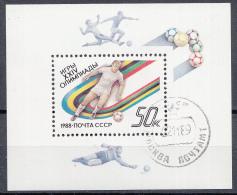 Sowjet Unie - Olympische Zomerspelen Seoel - Gebruikt/gebraucht/used - Y Blok 201 - Zomer 1988: Seoel