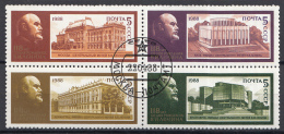 Sowjet Unie - 118e Geboortedag Van Wladimir Iljitsch Lenin - Gebruikt/gebraucht/used - Y 5501-5504