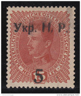 WESTERN UKRAINE RUSSIA 1918 Kolomyja 5/15h.  Mi 1 Cat €200+  Superb NH **   Certificate