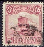CHINA # FROM 1913 STAMPWORLD 178 - 1912-1949 République