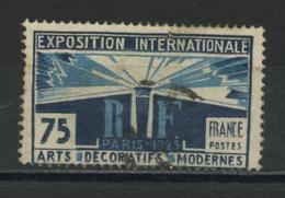 FRANCE  - EXPO DE PARIS - N° Yvert 215 OBLI - Gebraucht