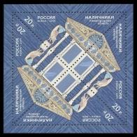 RUSSIA 2014 Stamp MNH ** VF NIZHNY NOVGOROD POPULAR ART ETHNIC ETHNIQUE WOOD WOODEN CARVING DECORATIVE APPLIED 1894-95