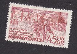 Poland, Scott #B92, Mint Hinged, Revolution, Issued 1952 - 1944-.... Republic