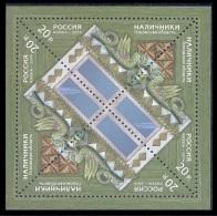RUSSIA 2014 Stamp MNH ** VF PSKOV POPULAR ART ETHNIC WOOD WOODEN BOIS CARVING CARVE DECORATIVE DECOR APPLIED 1897-96