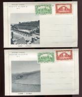 Algérie - 5 Cartes-lettres Neuves - Other