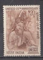 INDIA, 1971,  UNESCO, Ajanta Caves Painting, Culture, Organisation,  MNH, (**) - India