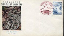 14485 Japan,  Fdc  1956 The Completion Of Sakuma Dam,  Barrage,  Damm