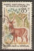 SENEGAL    -   1960 .  Y&T N° 203 Oblitéré.   Cobé - Senegal (1960-...)