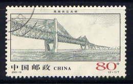 CHINE  - 3932° - PONT WUHU