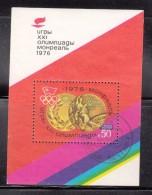RUSIA 1976 - OLYMPICS MONTREAL  - BLOCK - Verano 1976: Montréal