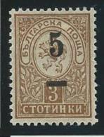 BULGARIE: *, N°46, Frte Ch., TB - Neufs